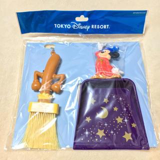 Disney - ディズニー ミッキー ちりとり ほうき セット