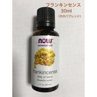 フランキンセンスオイル(乳香)20% ホホバオイルブレンド 30ml