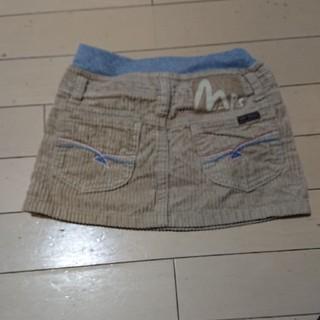 エムピーエス(MPS)のライトオン MPS スカート 120(スカート)