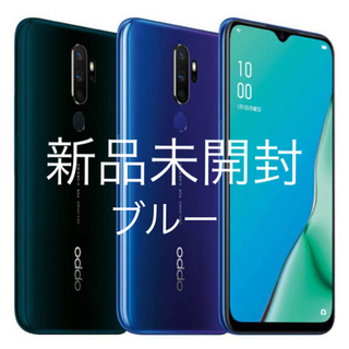 ANDROID - OPPO A5 2020 ブルー