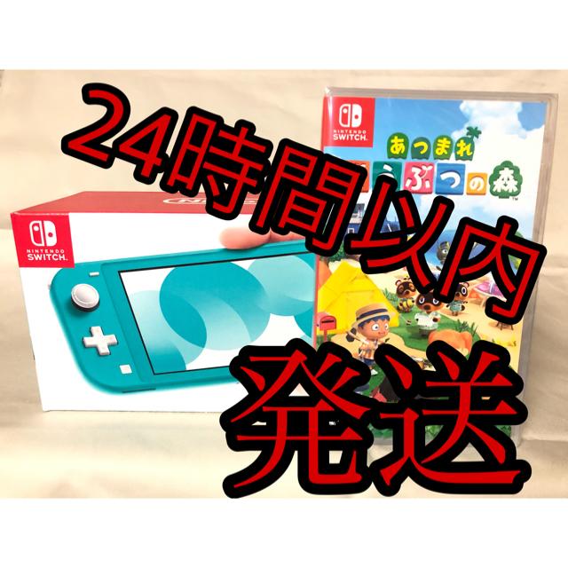 任天堂(ニンテンドウ)のSwitch どうぶつの森 エンタメ/ホビーのゲームソフト/ゲーム機本体(携帯用ゲーム機本体)の商品写真