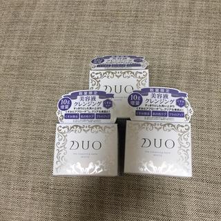 DUO クレンジングバーム ホワイト 100g 3セット