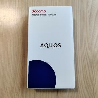 AQUOS - 【新品未使用】AQUOS sense3 SH-02M  docomo