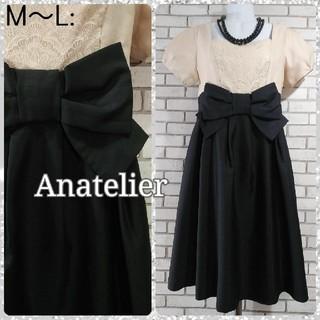 anatelier - M~L: 新品 シャンタンドレス/アナトリエ ★未使用★ピンクベージュ・ブラック