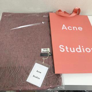 ACNE - 新品未使用 アクネ  ストゥディオズ マフラー ストール ピンクグレー