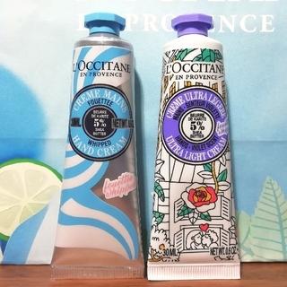L'OCCITANE - 未使用☆ロクシタン ホイップハンドクリーム①