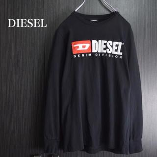 DIESEL - DIESEL ロゴロングTシャツ カットソー 長袖 ロンT