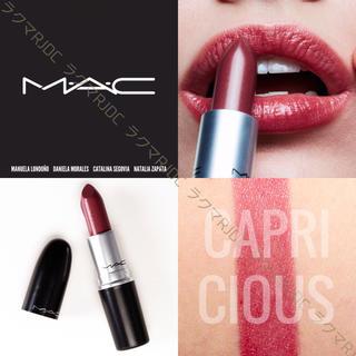 MAC - 【新品箱有】カプリシャス MAC マック ラスターリップスティック ローズプラム