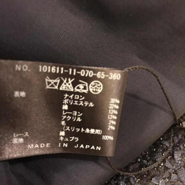 ANAYI(アナイ)のくり様専用 レディースのフォーマル/ドレス(スーツ)の商品写真