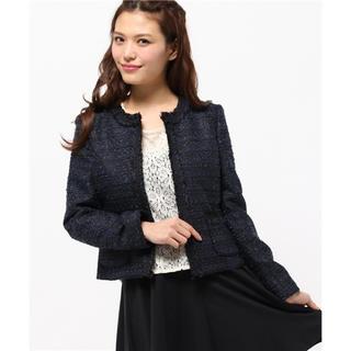ANAYI - 新品☆ANAYI リボンヤーンツイードクルーネックジャケット、スカート/セオリー