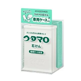 トウホウ(東邦)の【ウタマロ】石けん ケース せっけん 石鹸(洗剤/柔軟剤)