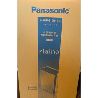 Panasonic - ✨新品未使用✨Panasonic/FMV4100(SZ)18畳用‼️