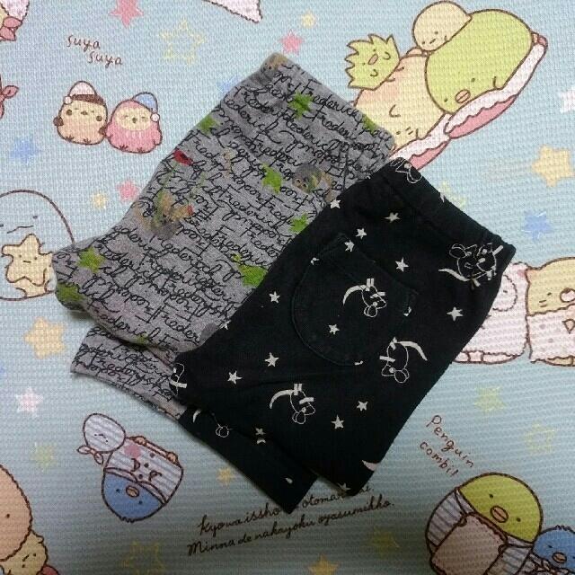 UNIQLO(ユニクロ)のUNIQLO ねずみちゃんスパッツ キッズ/ベビー/マタニティのキッズ服男の子用(90cm~)(パンツ/スパッツ)の商品写真
