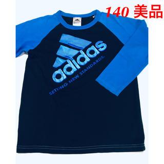 adidas - 【美品】アディダス  長袖 Tシャツ 140 adidas ロンT