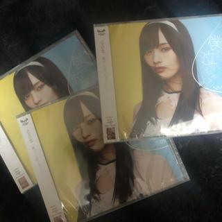 エヌエムビーフォーティーエイト(NMB48)のNMB48 CD (その他)