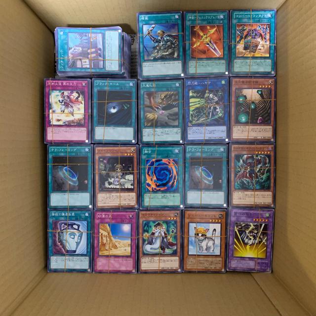 遊戯王(ユウギオウ)の遊戯王 約14000枚 ノーマル エンタメ/ホビーのトレーディングカード(シングルカード)の商品写真