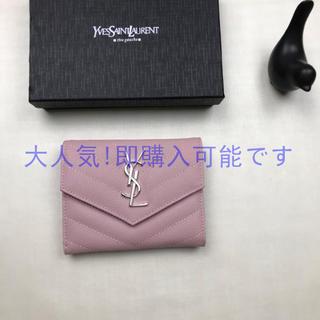 Yves Saint Laurent Beaute - YSL財布
