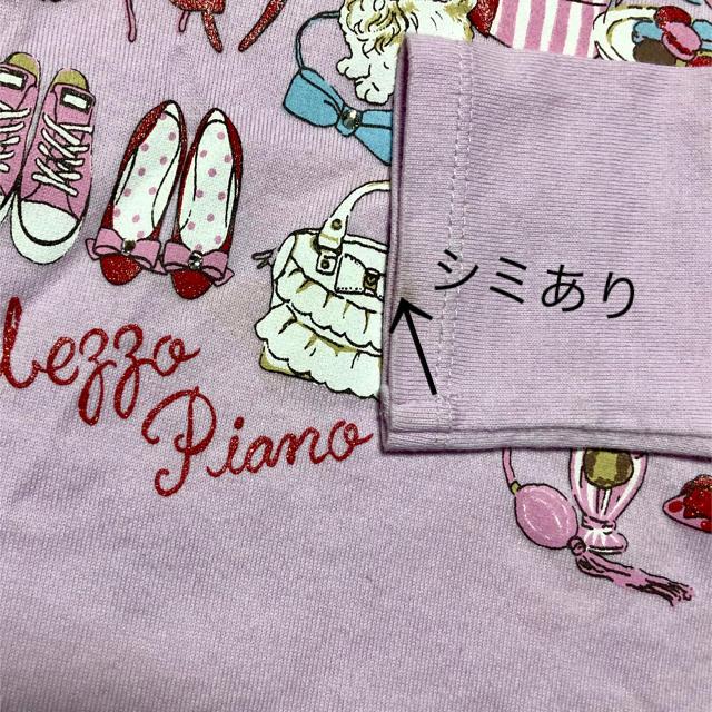 mezzo piano(メゾピアノ)の0時まで価格 メゾピアノ テディベア ロンT セット キッズ/ベビー/マタニティのキッズ服女の子用(90cm~)(Tシャツ/カットソー)の商品写真