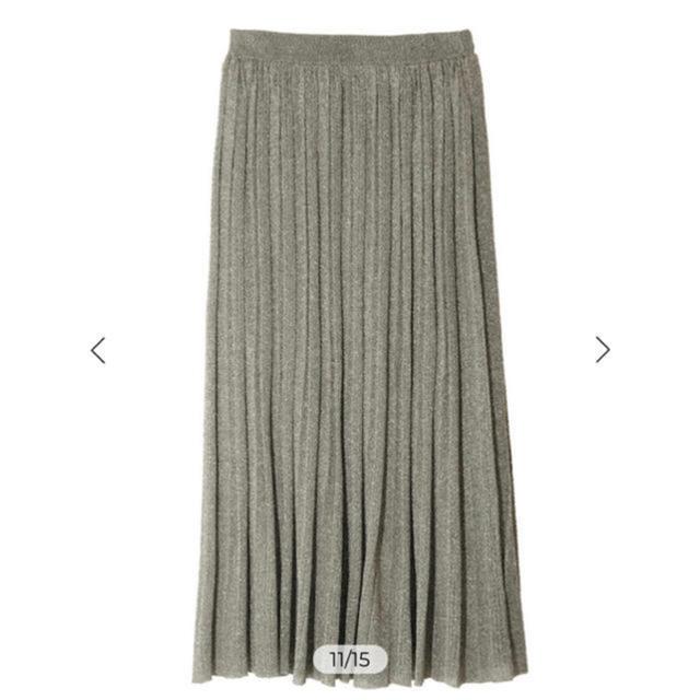 eimy istoire(エイミーイストワール)のeimy スカート レディースのスカート(ロングスカート)の商品写真