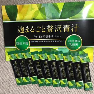 麹まるごと贅沢青汁(10本)