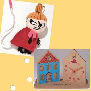 Little Me - 【2個セット】GLOW付録 メジャー♡リンネル付録 置き時計♡リトルミイ♡