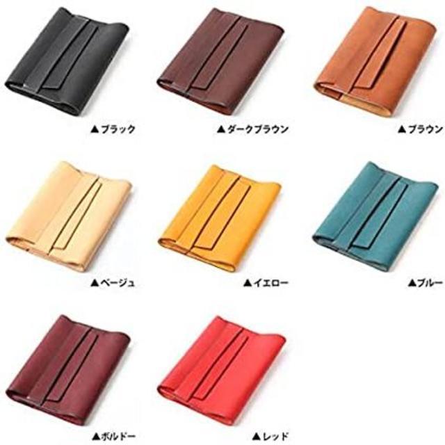ブックカバー 高級本革 文庫本サイズ 日本製 ブラック  その他のその他(その他)の商品写真