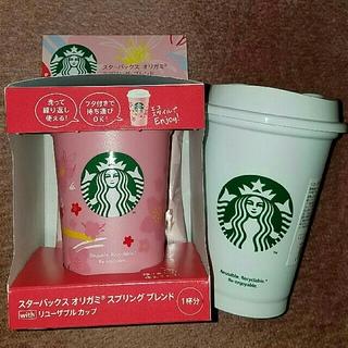 Starbucks Coffee - 2点セット☆ コーヒー+外箱抜き スターバックス オリガミ スプリング
