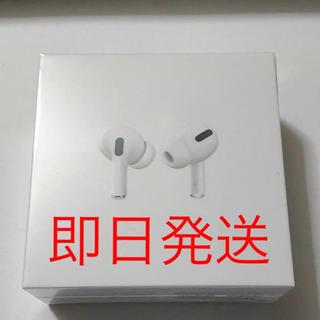 アップル(Apple)のair  pods  pro 新品未使用(ヘッドフォン/イヤフォン)