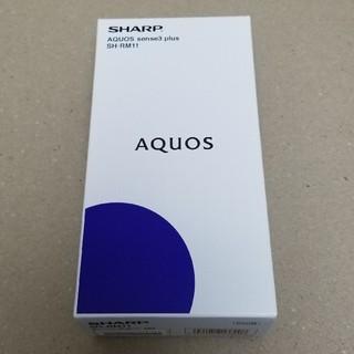 SHARP - simフリー SHARP AQUOS sense3 plus SH-RM11