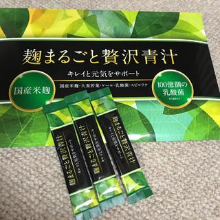 麹まるごと青汁(1箱)