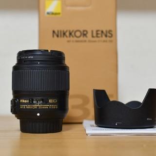 Nikon - AF-S NIKKOR 35mm f/1.8G ED
