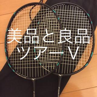 MIZUNO - ミズノ フォルティウス ツアーv FORTIUS TOUR V