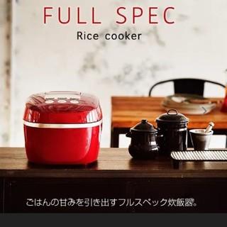 TIGER - タイガー圧力IH 炊飯器 JPC-A101 未使用・未開封品 レッド