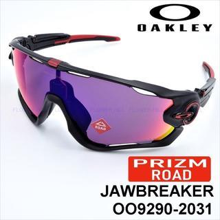 Oakley - OAKLEY オークリー ジョウブレイカー プリズムロード マットブラック