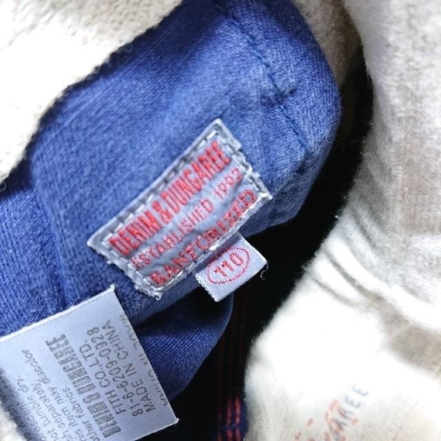 DENIM DUNGAREE(デニムダンガリー)の71. DENIM DUNGAREE パンツ 110 キッズ/ベビー/マタニティのキッズ服男の子用(90cm~)(パンツ/スパッツ)の商品写真