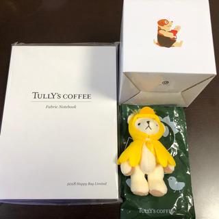 タリーズコーヒー(TULLY'S COFFEE)のタリーズ 福袋 2018 マグカップ ノート 2017 テディベア(グラス/カップ)