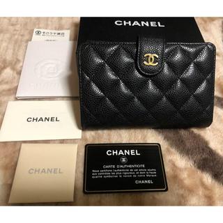 CHANEL - CHANEL♡シャネル 二つ折財布 マトラッセ