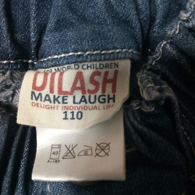 DILASH(ディラッシュ)のDILASH  デニム キッズ/ベビー/マタニティのキッズ服男の子用(90cm~)(パンツ/スパッツ)の商品写真