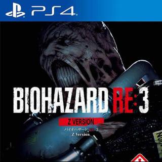 PlayStation4 - バイオハザード RE3