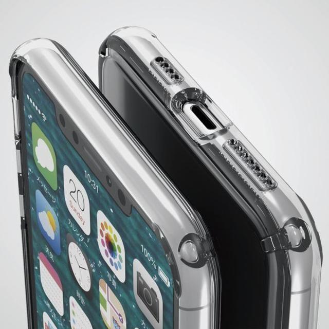 ELECOM(エレコム)のiPhone XS Max ハイブリッドケース ブラックのリング付 極み 6.5 スマホ/家電/カメラのスマホアクセサリー(iPhoneケース)の商品写真