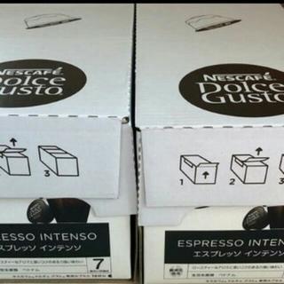 Nestle - ドルチェグストカプセル96個
