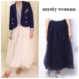 ミスティウーマン(mysty woman)のmysty woman チュールプリーツマキシスカートM ウエストゴム ネイビー(ロングスカート)