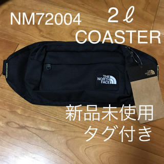THE NORTH FACE - 【新品未使用】ノースフェース コースター ウエストバッグNM71509 ブラック