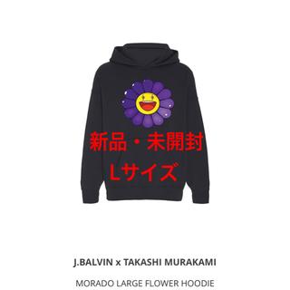 Supreme - J.BALVIN TAKASHI MURAKAMI パーカー 黒 L 高木琢也着