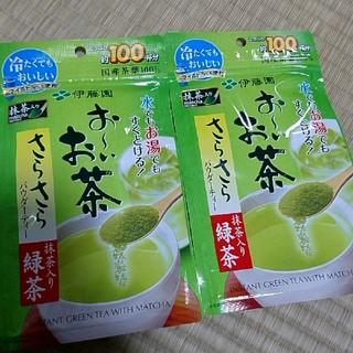 伊藤園 - おーいお茶 さらさらパウダーティー 抹茶入り 緑茶 セット 新品
