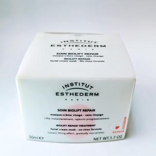 エステダムリフトクリーム