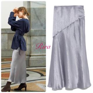 FRAY I.D - 正規品🌷完売色🍀フレイアイディー サイドボタンナロースカートSサイズ