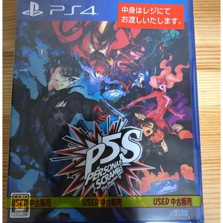 PlayStation4 - ペルソナ5  スクランブル