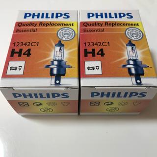 PHILIPS - Philips フィリップス  H4 12V60/55W ヘッドライト球 2個