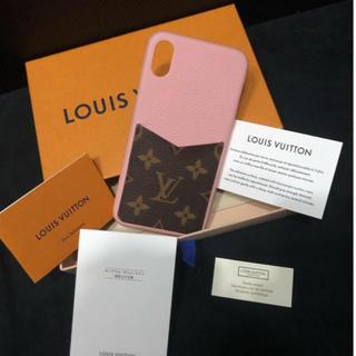 LOUIS VUITTON - 【新品】正規品 ルイヴィトン iPhoneXS MAX ケース モノグラム